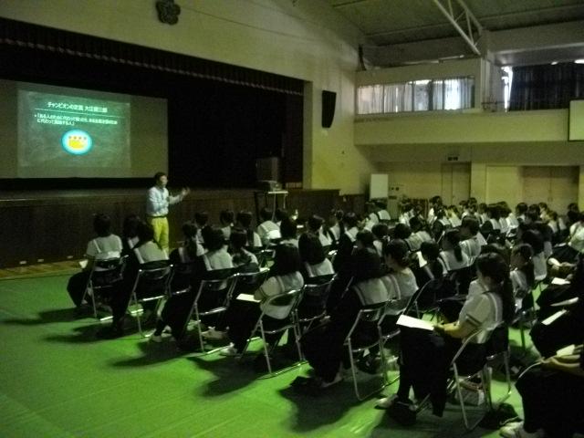 人権講習001.JPG