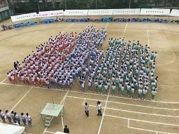 体育大会_495.jpg