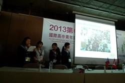 台湾day2 3.jpg
