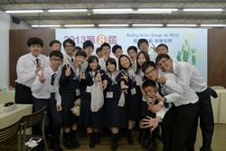 台湾day2 8.jpg