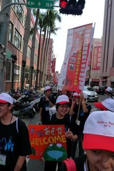 台湾day3 4.jpg