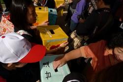 台湾day3 5.jpg