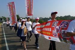 台湾day4 1.jpg