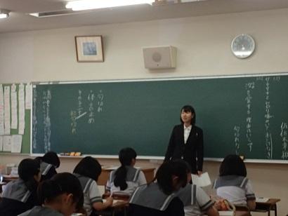 実習生藤田さん.JPG