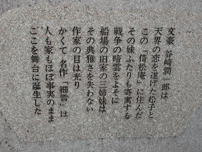 文芸部5.jpg