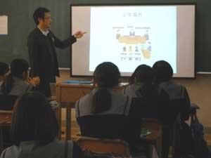 法教育出張授業_01.jpg