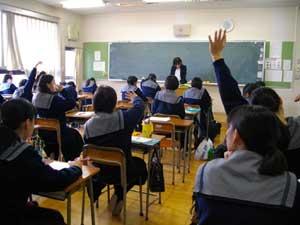 法教育出張授業_02.jpg