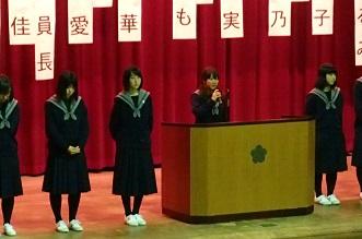 生徒会選挙①.JPG