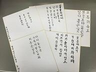 韓国1-6.jpg