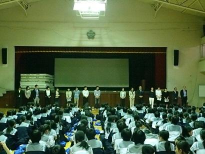 2年生団結式②.JPG