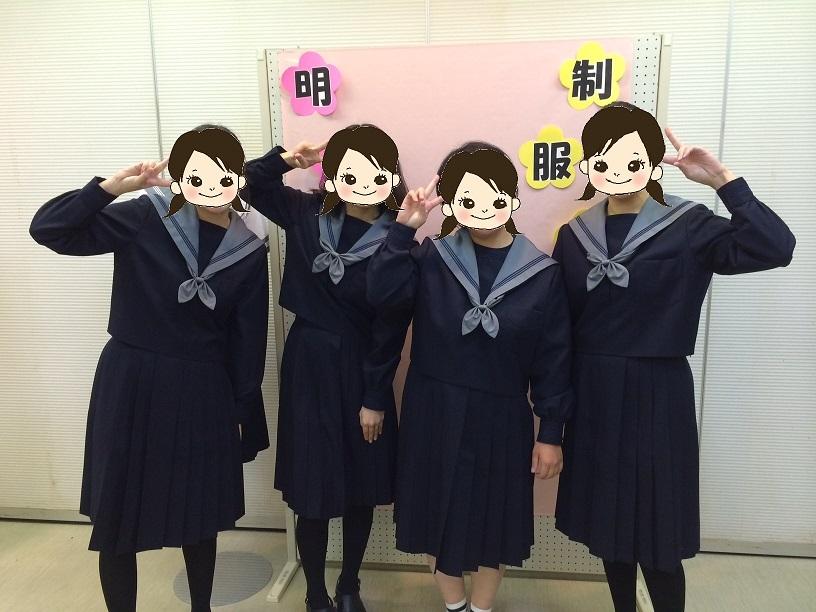 4人組.jpg