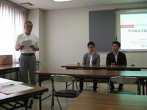 10.06.03_職員人権研修1.jpg