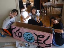 10.09.16_文化祭準備8.jpg