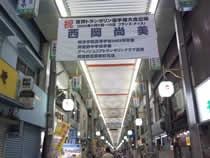 10.10.26_shoutengai03.jpg