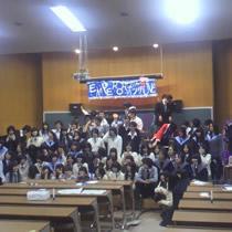 10.12.23_keion02.jpg
