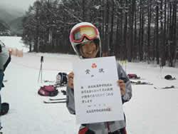 11.01.13_スキー部インターハイ予選.jpg