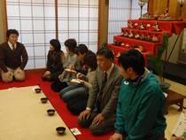 11.01.19_hatugama04.jpg