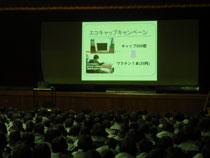 11.04.09_shigyoushiki07.jpg