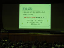 11.04.09_shigyoushiki08.jpg