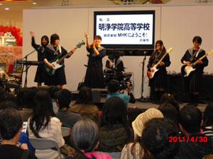 11.04.30_keion01.jpg