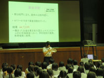 11.07.21_shugyoshiki03.jpg
