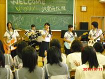 11.09.11_keion01.jpg