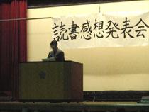 11.11.17_kansoubun03.jpg