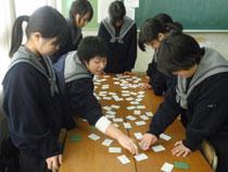 12.01.10_karuta00.jpg