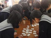 12.01.10_karuta01.jpg
