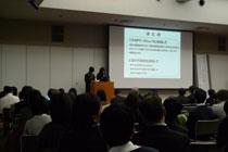 12.01.29_yunesuko03.jpg