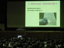 12.03.19_shugyoshiki06.jpg