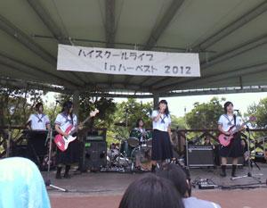 12.08.05_keion01.jpg