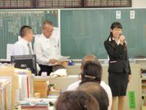 12.10.22_kyouikujisshu02.jpg