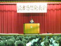 12.11.15_dokusho01.jpg