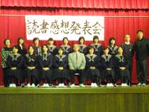 12.11.15_dokusho04.jpg