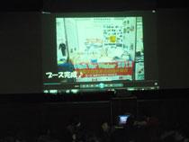 13.03.19_shugyoushiki04.jpg