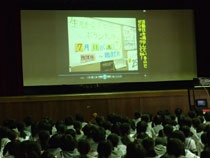 13.07.22_shugyoshiki06.jpg
