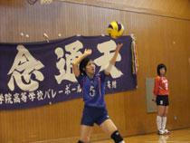 13.09.08_volleysoutai05.jpg