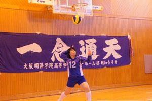 13.09.15_volley03.jpg