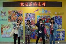 Taiwan day1 1.jpg