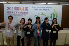 Taiwan day1 7.jpg