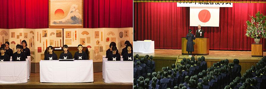 和歌披講会(1・2年)/卒業式
