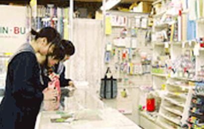 売店QHinbu(救品部)