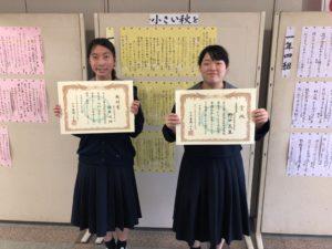【書道部】祝・第30回大阪私立高校書道展にて入賞!