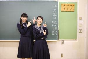 本校生徒がテレビ出演! 朝日放送『君の名も。』(MC博多華丸さん、山里亮太さん)