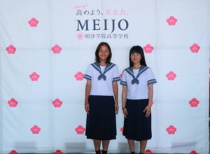 【MEIJO SCHOOL VISIT】を実施しました!