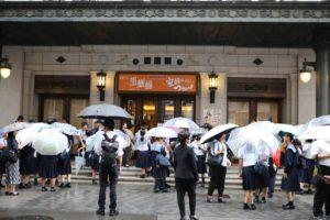 大阪松竹座にて芸術鑑賞会を行いました