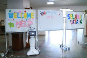 マレーシアの大学生が本校で授業体験をしました