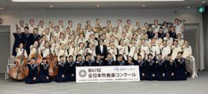 【吹奏楽部Queenstar】大会報告(全日本吹奏楽コンクール)