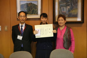 「税に関する高校生の作文」受賞